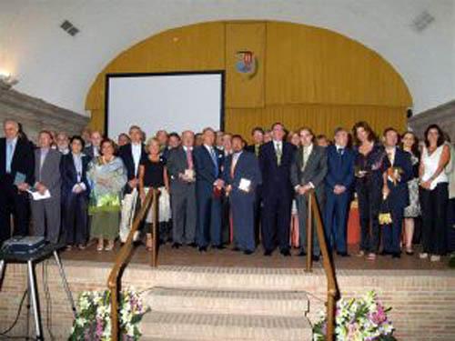 Premios Azahar