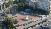 vista previa del artículo Argentina en Málaga